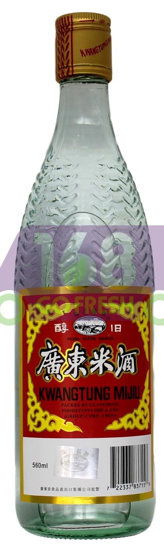 PEARL RIVER BRIDGE COOKING WINE 珠江桥牌 醇舊广东米酒(560ML)