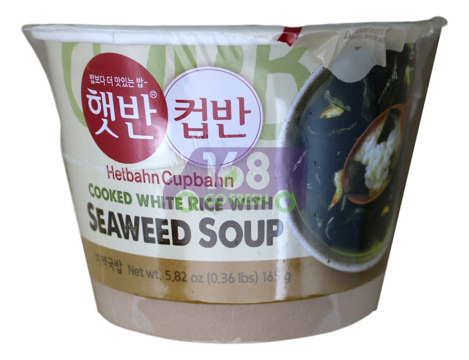 COOKED RICE WITH SEAWEED SOUP 韩国 CJ海带汤即食饭(5.82OZ)