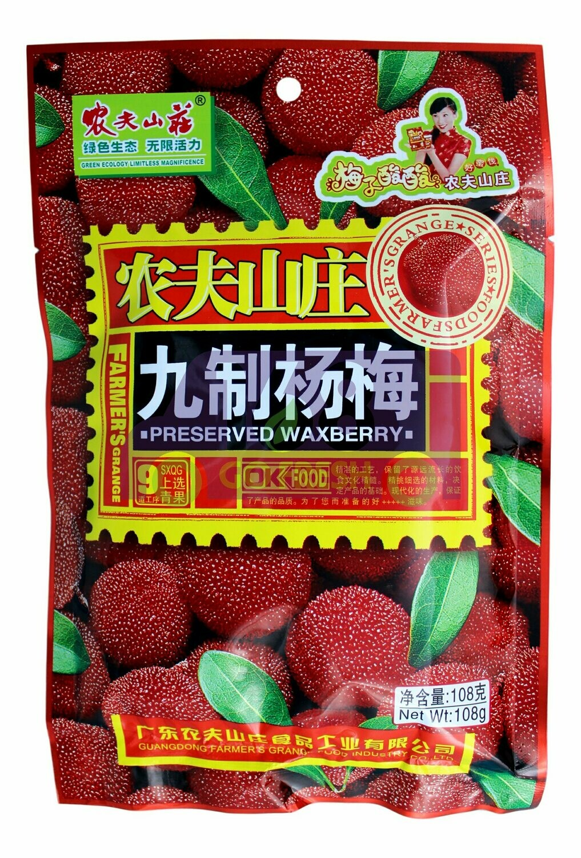 FARMER'S GRANGE PRESERVED WAX-BERRY 农夫山庄 九制杨梅(108G)