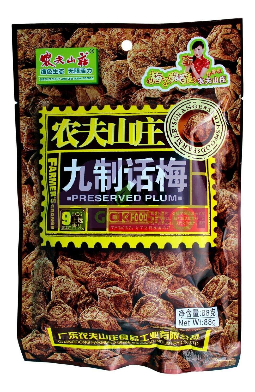 FARMER'S GRANGE PRESERVED PLUM 农夫山庄 九制话梅(88G)
