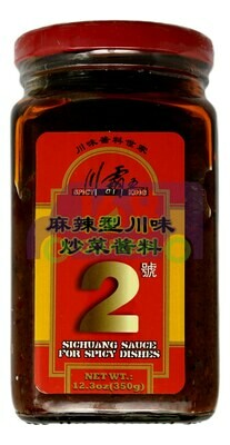 SPICY KING SICHUANG SAUCE FOR SPICY DISHES 川霸王 麻辣型川味炒菜酱料2号(12.3OZ)