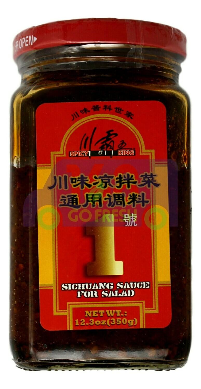 SPICY KING SICHUANG SAUCE FOR SALAD 川霸王 川味凉拌菜通用调料1号(12.3OZ)