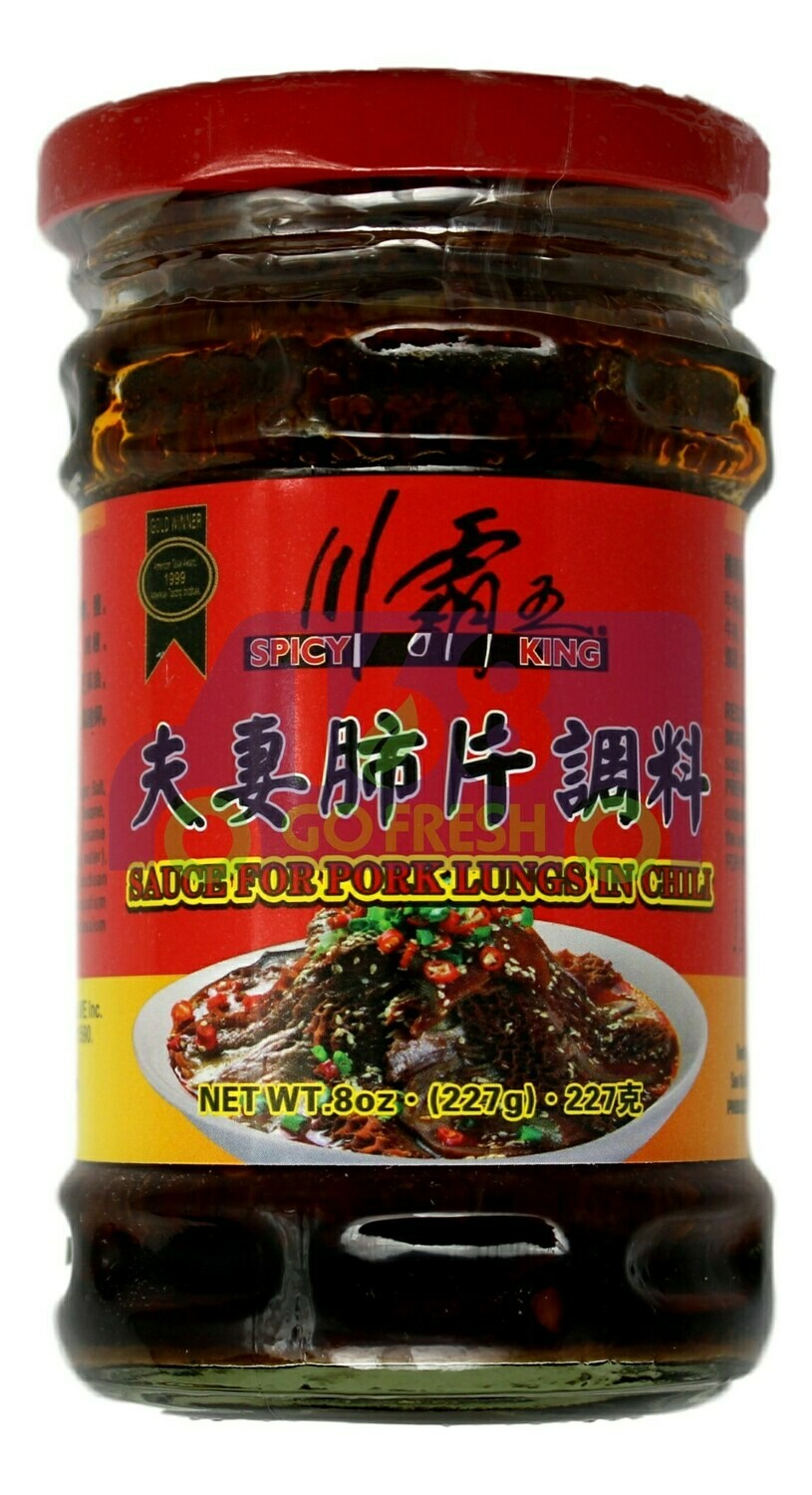 SPICY KING SAUCE FOR PORK LUNG IN CHILI 川霸王 夫妻肺片调料(8OZ)