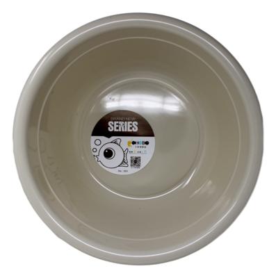 PLASTIC TUB 38CM 塑料脸盆(6928062901285)