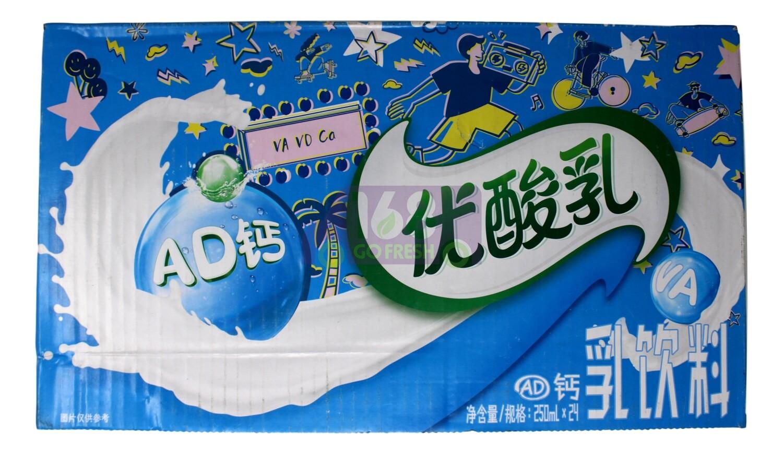 YILI YOGURT DRINK - AD 伊利 优酸乳 乳饮料 AD钙 (250ml *24)