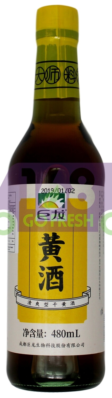 RICE WINE 巨龙 黄酒(480ML)