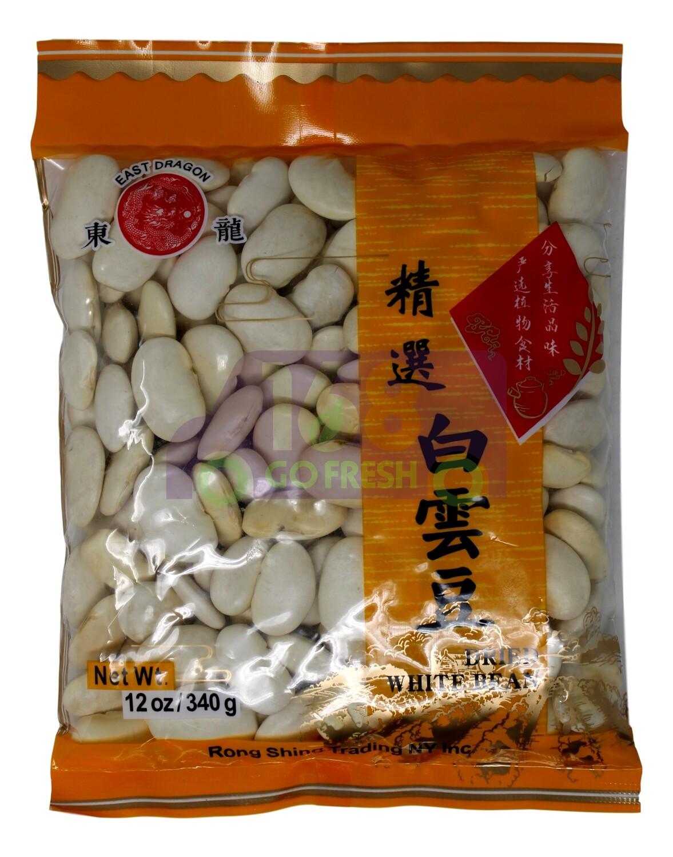 EAST DRAGON DRIED WHITE BEAN 东龙 精选白芸豆
