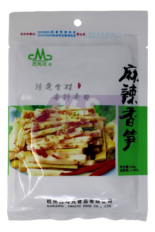 PRESERVED BAMBOO SHOOT 西马克 麻辣香笋(128G)