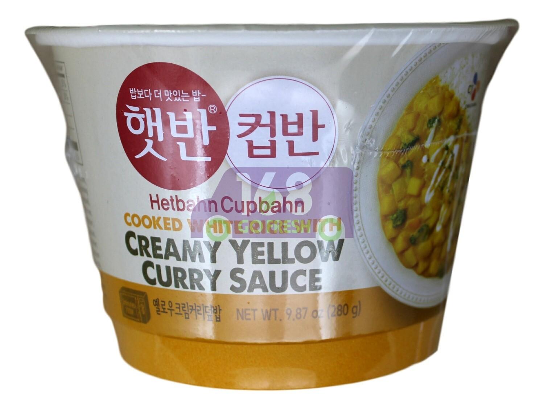 CJ COOKED WHITE RICE WITH CREAMY YELLOW CURRY SAUCE 韩国CJ 黄咖喱即食米饭(280G)