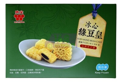ICE MUNG BEAN CAKE  味全 冰心绿豆皇(168G)