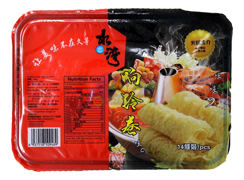 Soybean Rolls 水恋湾 响铃卷(14条装)