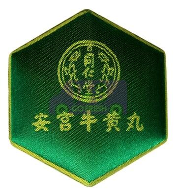 TONGRENTANG ANGONGNIUHUANGWAN( NON-REFUNDABLE)北京同仁堂安宫牛黄丸(人工牛黄)-绿色锦盒装-(不接受退换)