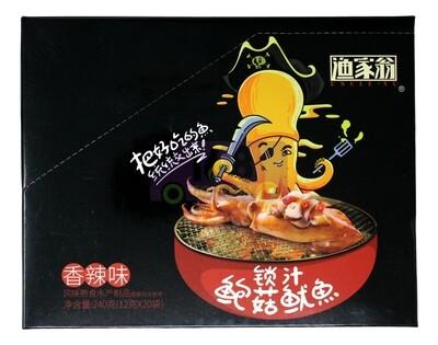 SQUID WITH PLEUROTUS ERYNGII-SPICY FLAVOR 渔家翁 锁汁鲍菇鱿鱼须 香辣味(12G*20)