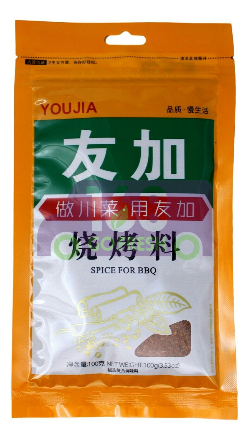YouJia Spice For BBQ  友加烧烤料(100G)