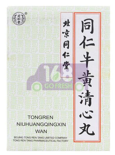 BEIJING TONG REN TANG NIU HUANG QING XIN WAN北京同仁堂 牛黄清心丸 6丸