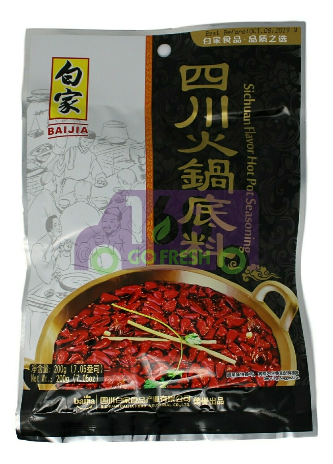 BAIJIA SICHUAN HOT-POT SEASONING 白家 四川火锅底料(200G)