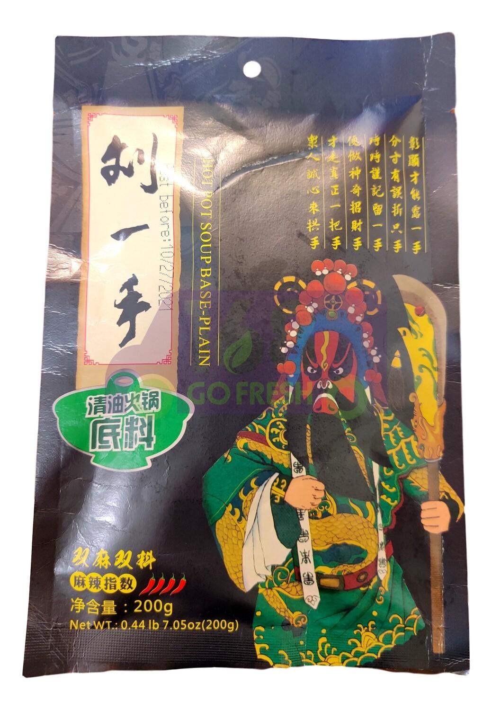LIUYISHOU CLEAR HOT POT SOUP BASE 刘一手 清油火锅底料(200G) 双麻双料