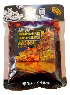 HONGYADONG CLEAR HOT POT SOUP BASE 洪崖洞 清油火锅底料(260G)