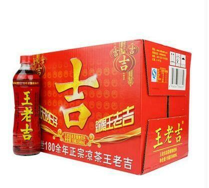 WANGLAOJI HERBAL TEA 王老吉 正宗凉茶(15*500ML)