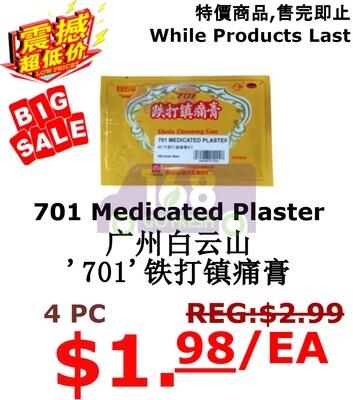 [ON SALE热卖促销]- 701 Medicated Plaster 广州白云山'701'铁打镇痛膏(原价$2.99)