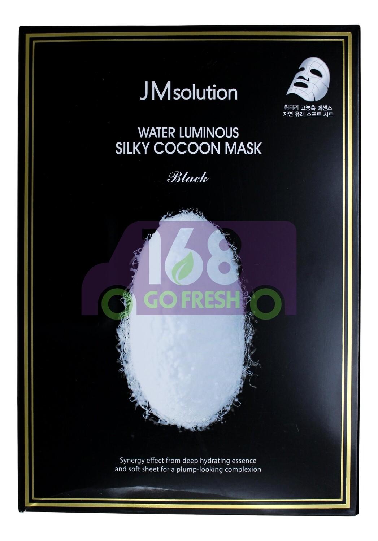 【ON SALE 热卖促销】JM SOLUTION WATER LUMINOUS SILKY COCOON MASK 韩国JM水滋养滑蚕丝保湿面膜10片装-白蚕丝(原价$21.19)