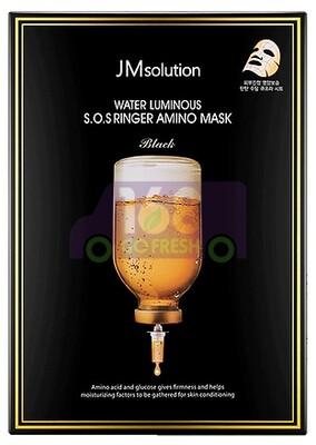 【ON SALE 热卖促销】JMSOLUTION WATER LUMINOUS S.O.S RINGER AMINO MASK  韩国JM水滋养急救针剂氨基酸保湿面膜10片装-橙胖瓶(原价$21.19)