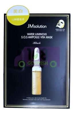 【ON SALE 热卖促销】JM SOLUTION WATER LUMINOUS S.O.S AMPOULE VITA MASK 韩国JM水滋养急救安瓶维他命美白面膜10片装-橙安瓶(原价$21.19)