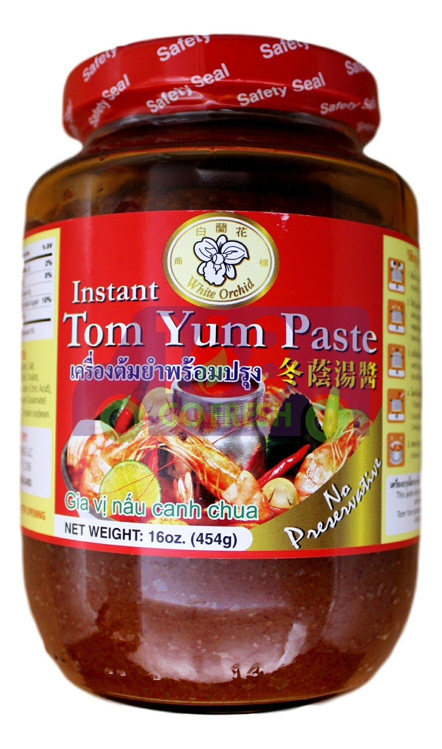 WHITE ORCHID INSTANT TOM YUM PASTE 白兰花 冬阴汤酱(16OZ)