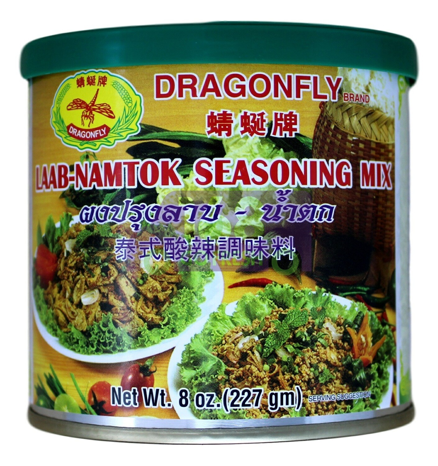 LAAB NAMTOK SEASONING MIX 泰式凉拌酸辣粉(8OZ)