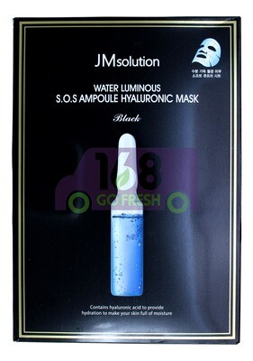【ON SALE 热卖促销】JMSOLUTION WATER LUMINOUS S.O.S AMPOULE HYALURONIC MASK 韩国JM7种玻尿酸安瓶保湿光滑面膜10片装-蓝安瓶(原价$21.19)
