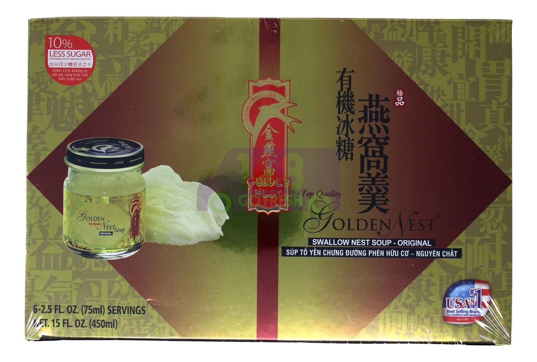 GOLDE NEST Top Quality Swallow Nest  Soup With Original Sugar 6Bottles/450ml 金燕窝极品有机冰糖燕窝羹 6瓶入/450ml