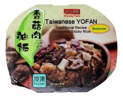 CHUANG YUAN TAIWANESE YOFAN-MUSHROOM 状元油饭 香菇肉油饭