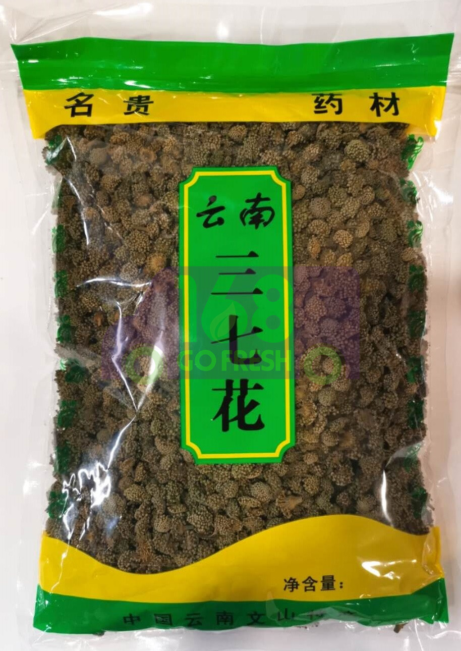 PREMIUM DRIED SANCHI / PANAX NOTOGINSENG FLOWER 优质云南文山天然三七花 1磅装
