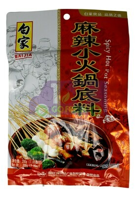 BAIJIA SPICY HOT-POT SEASONING 白家 麻辣小火锅底料(200G)