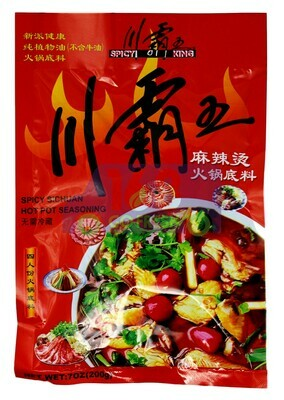 SPICY KING PIXIAN BEAN SAUCE / HOTPOT SEASONING 川霸王 麻辣烫火锅底料(200G)