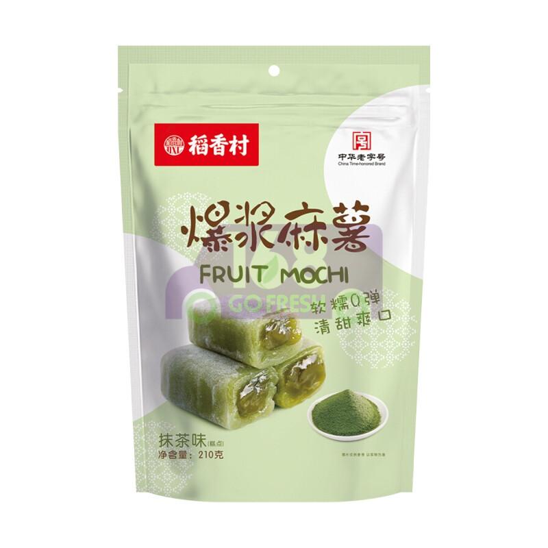 DAOXIANGCUN FRUIT MOCHI-MACHA FLAVOR 稻香村 爆浆麻薯-抹茶味(210G)