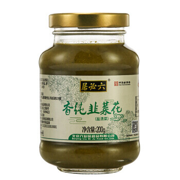 CHIVES PASTE  六必居 香纯韭菜花(200G)