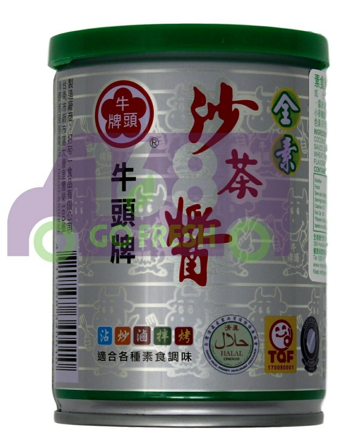 BULL HEAD VEGETARIAN BARBECUE SAUCE 牛头牌 全素沙茶酱(250G)