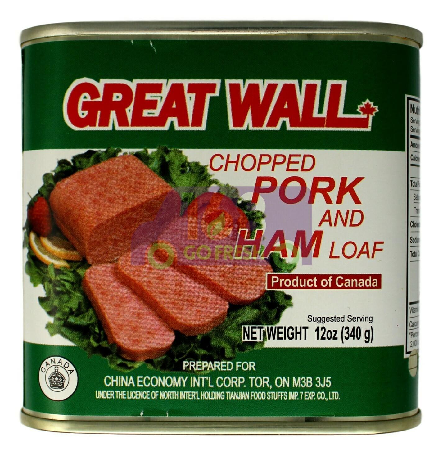 GREAT WALL HAM & PORK CHOPPED LOAF 长城牌 火腿猪肉罐头(12OZ)