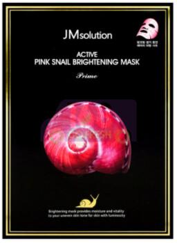 【ON SALE 热卖促销】JMSOLUTION ACTIVE PINK SNAIL BRIGHTENING MASK 韩国JM蜗牛原液+V12补水亮肤面膜10片装 (原价$21.19)-粉色蜗牛图