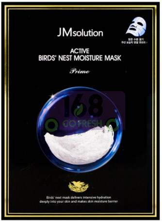 【ON SALE 热卖促销】JM SOLUTION ACTIVE BIRDS' NEST MOISTURE MASK 韩国JM焕活燕窝+玻尿酸营养保湿面膜10片装 (原价$21.19)-白色燕窝图
