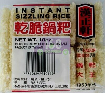 CRISPY RICE CAKE 汉正轩 干脆锅巴(285.3G)