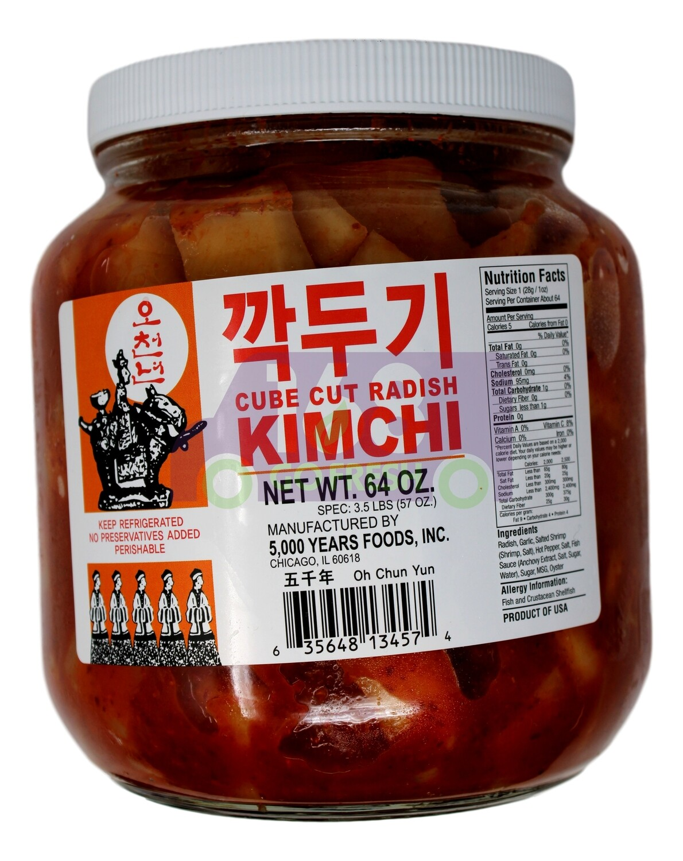 (萝卜)Korean Style Cube Radish Kimchi 韩国 五千年牌 切萝卜块泡菜(64OZ/32OZ)