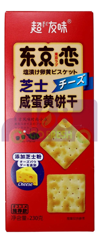 YO MAN SALTED EGG & CHEESE FLV CRACKER 超友味 东京恋 芝士咸蛋黄饼干(230G)