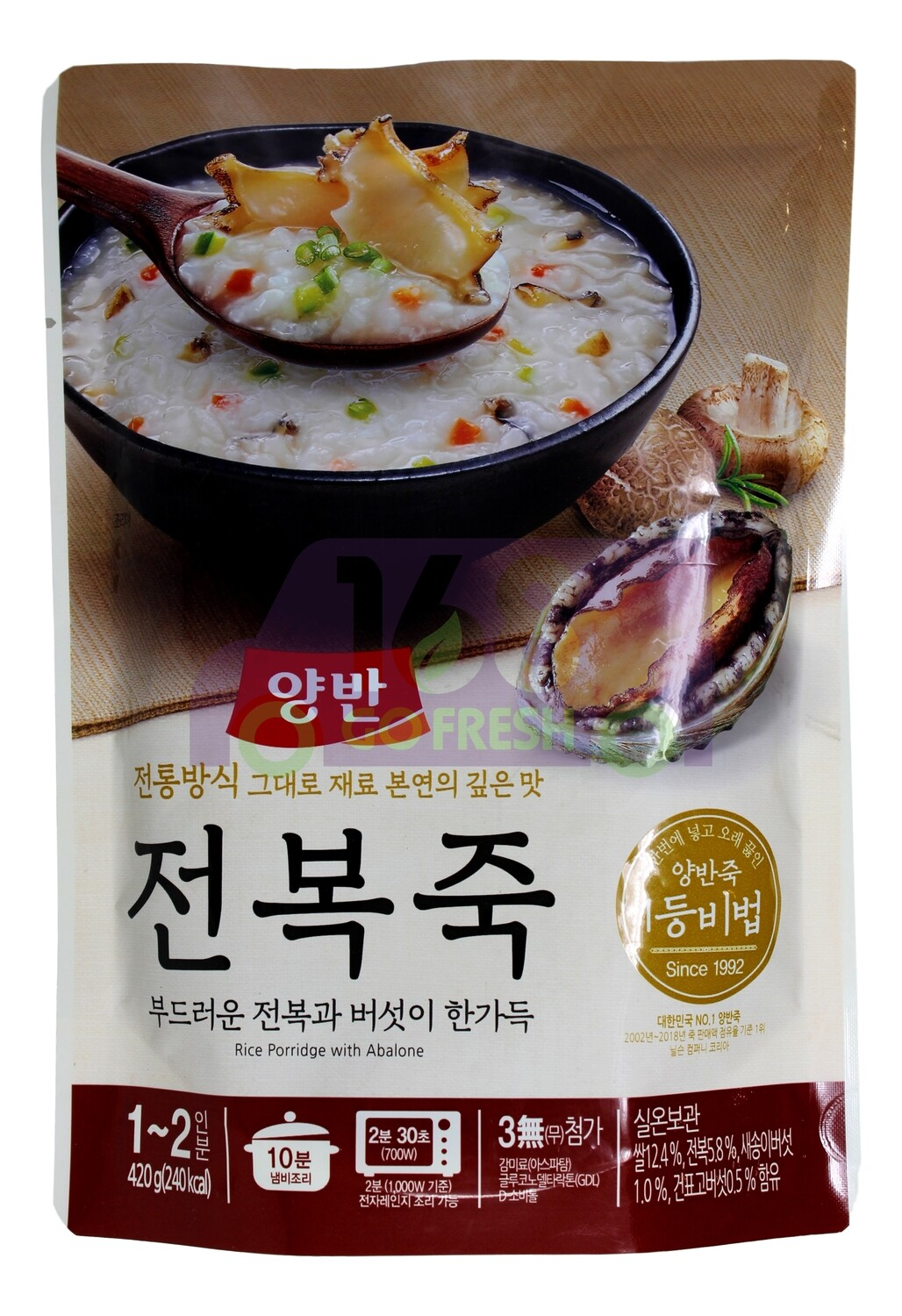 RICE PORRIDGE WITH ABALONE 韩国产 即食鲍鱼粥(420G)