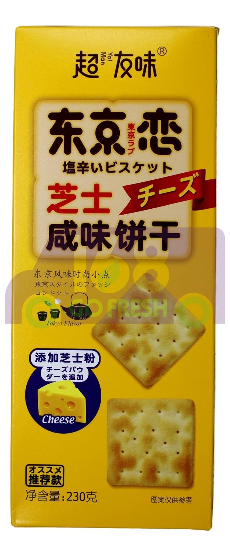 YO MAN SALTED CHEESE FLV CRACKER 超友味 东京恋 芝士咸味饼干(230G)