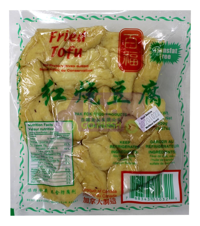 FRIED TOFU 百福 红烧豆腐