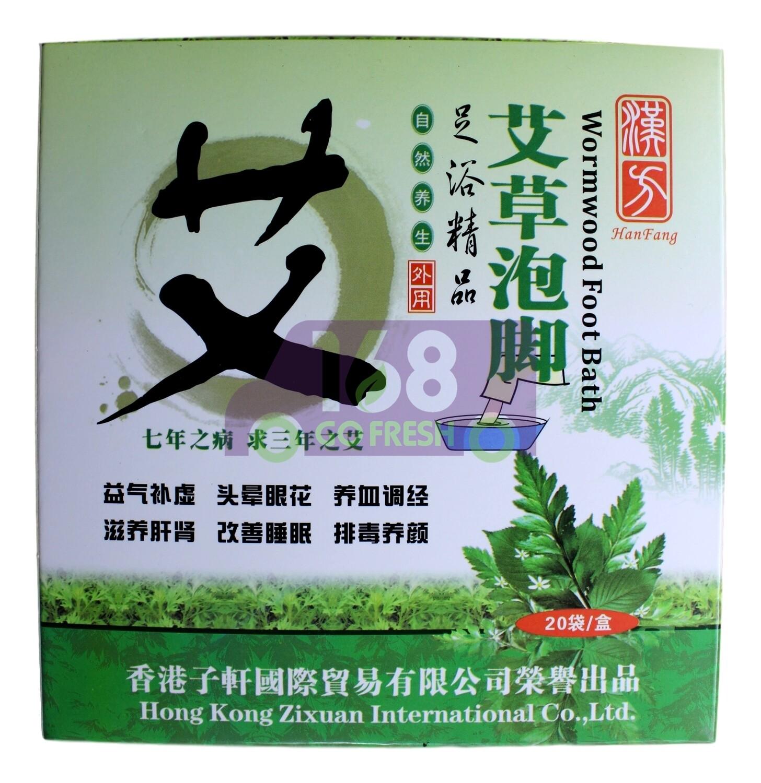 HANFANG Foot Bath - Mugwort 20bags香港汉方艾草泡脚 20bags