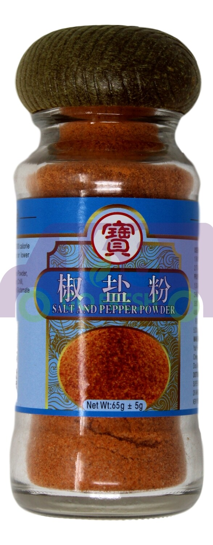 BAO SALT AND PEPPER POWDER 宝牌 椒盐粉(小樽装650G)