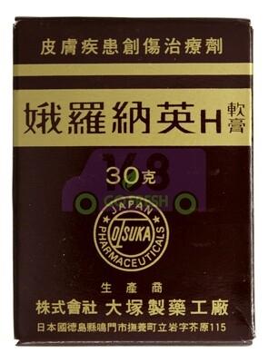 OTSUKA ORONINE H OINTMENT MEDICATED CREAM 30g 日本娥罗纳英 H软膏 30g